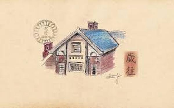 Taiwan Sketches